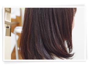 当社でストレートパーマをすると、他の美容室との髪へのアプローチの違いに、お客様は喜ばれます。