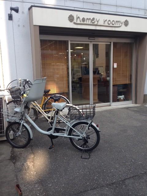 自転車&バイクでのご来店できます