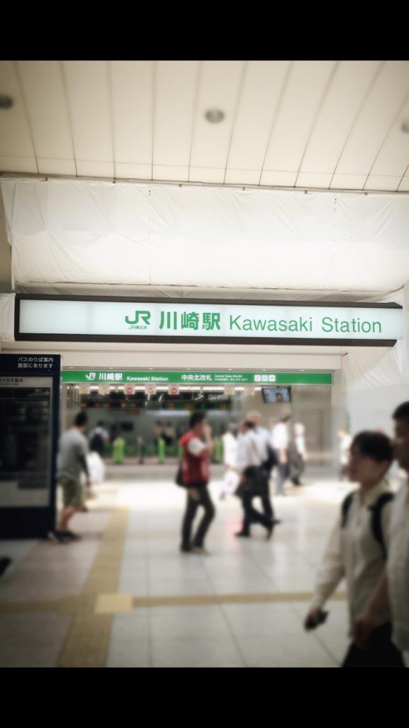 久しぶりの川崎駅