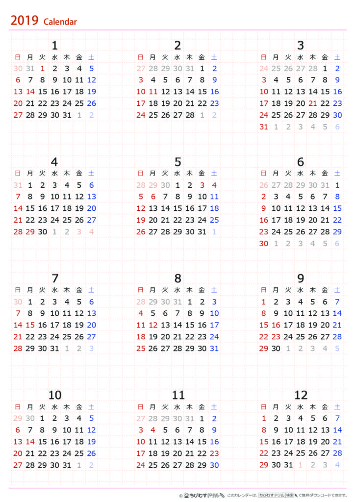 2月のスケジュールと今後の予定